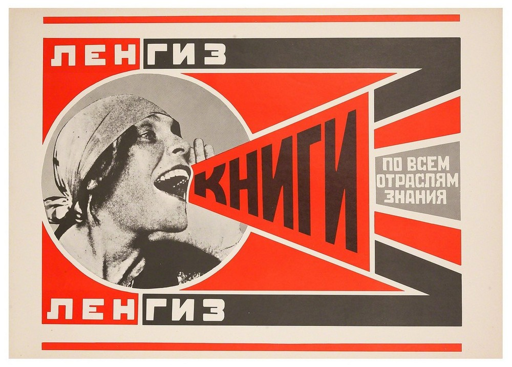 Rodchenko, Books Please In All Branches of Knowledge, 1924